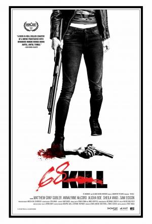 68_kill_ver3_2017_poster.jpg