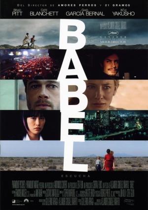babel_2006_poster.jpg