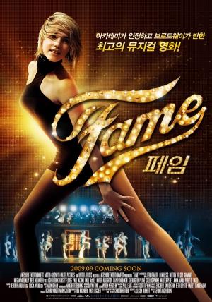 fame_2009_poster.jpg