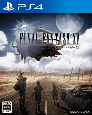final_fantasy_xv_2016_ps4.jpg