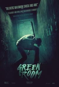 green_room_2015_poster03.jpg
