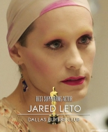 jared_leto_dallas_buyers_club_oscar.jpg
