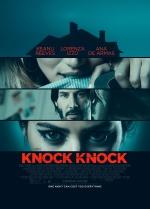 knock_knock_2015_poster04.jpg