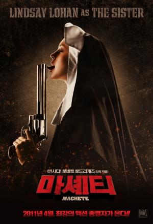machete_2010_poster.jpg