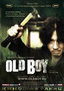 oldboy,josh brolin,christian bale,spike lee,chan-wook park,min-sik choi,steven spielberg,will smith,remake,loft
