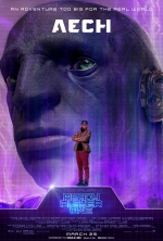 ready_player_one_2017_poster01.jpg