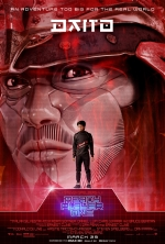 ready_player_one_2017_poster04.jpg