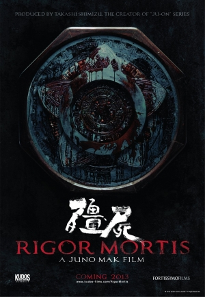 rigor mortis high quality 2013 poster