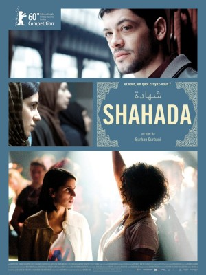 shahada,burhan qurbani,review,alejandro gonzalez inarritu,Amores Perros,babel,crash