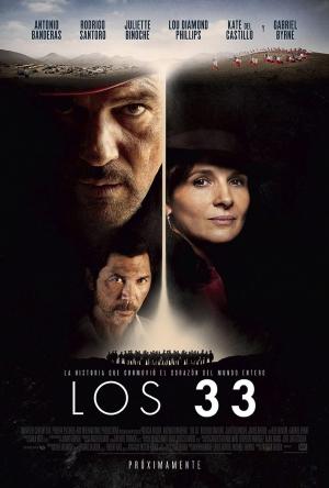 the_33_2015_poster.jpg