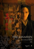 the_assassin_nie_yin_niang_2015_poster6.jpg