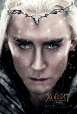 the_hobbit_the_battle_of_the_five_armies_2014_poster15.jpg