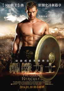 the_legend_of_hercules_2014_poster01.jpg
