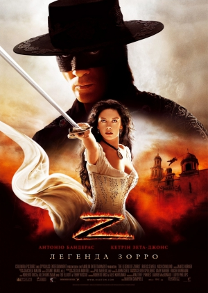 the_legend_of_zorro_2005_poster.jpg