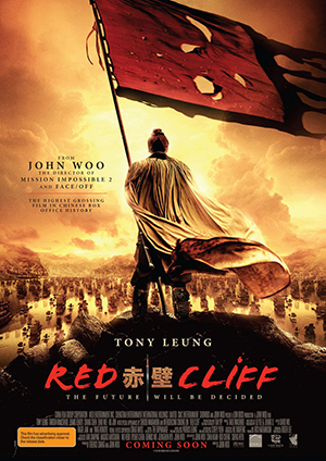 red_cliff_pic